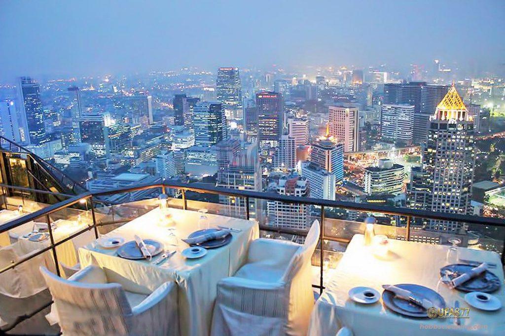 Vertigo Rooftop Restaurant